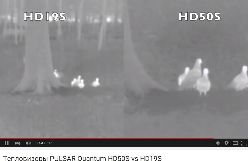 Wärmebildkamera jagd pulsar hd s pulsar nachtsichtgeräte für